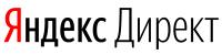 logo_yandexDirect
